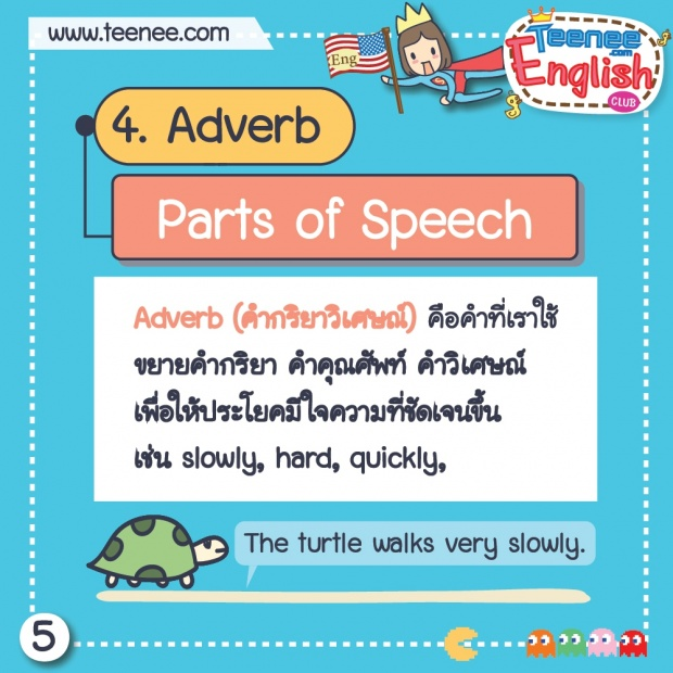 part of speech The definition of a part of speech is a class of words based on the word's function, the way it works in a sentence the parts of speech are noun, verb, adjective, adverb, pronoun.