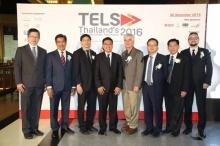 จุดประกายผู้บริหารการศึกษาไทย ปั้นครูแห่งอนาคต  บนเวที TELS2016