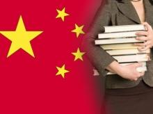 มหาวิทยาลัยจีน กวาดเรียบ!! ติดมหาวิทยาลัยชั้นแนวหน้าในอาเซียน