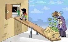 จะเป็นยังไง? เมื่อพ่อแม่ชาวไทย กำลังอัดเงินใส่การศึกษาลูก