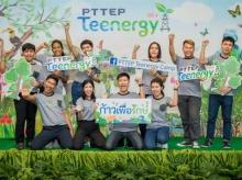 เปิดรับสมัครเยาวชน โครงการ PTTEP Teenergy ปีที่ 4 ตอน ก้าวเพื่อรักษ์ ภาคเหนือและภาคอีสาน
