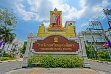 เปิดผล100อันดับโรงเรียนคุณภาพที่สุดในประเทศไทย ปี2561