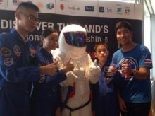รับสมัครเยาวชนไทยชิงทุนเรียนหลักสูตรวิชาสำรวจอวกาศ ที่สหรัฐ